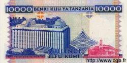 10000 Shilingi TANZANIE  1995 P.29 NEUF