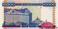 10000 Shilingi TANZANIE  1997 P.33 NEUF
