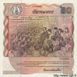 60 Baht THAÏLANDE  1987 P.093a pr.NEUF