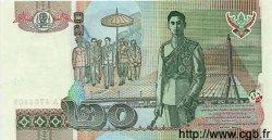 20 Baht THAÏLANDE  2002 P.109 NEUF