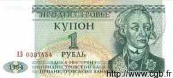 1 Ruble TRANSNISTRIE  1994 P.16 NEUF