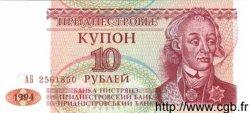10 Rublei TRANSNISTRIE  1994 P.18 NEUF