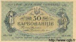 50 Karbovantsiv UKRAINE  1918 P.005a pr.NEUF