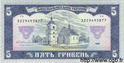 5 Hryvnia UKRAINE  1992 P.105b NEUF
