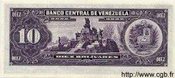 10 Bolivares VENEZUELA  1988 P.062 NEUF