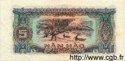 5 Hao VIET NAM  1976 P.079a pr.NEUF