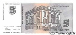 5 Novih Dinara YOUGOSLAVIE  1994 P.148 NEUF