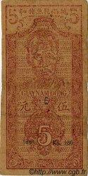 5 Dong VIET NAM  1947 P.010a TB+