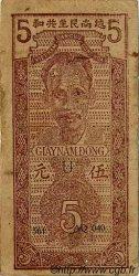 5 Dong VIET NAM  1947 P.010c TB