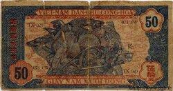 50 Dong VIET NAM  1947 P.011a pr.B