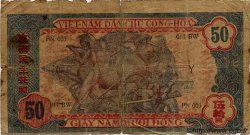 50 Dong VIET NAM  1947 P.011c pr.B