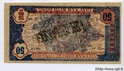 50 Dong VIET NAM  1947 P.011c TTB