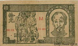 10 Dong VIET NAM  1948 P.020c TB à TTB