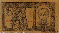 10 Dong VIET NAM  1948 P.020d pr.B