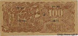100 Dong VIET NAM  1949 P.029 TTB