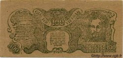 100 Dong VIET NAM  1949 P.029 SUP+