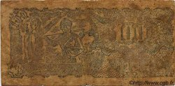 100 Dong VIET NAM  1949 P.030b TB