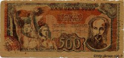 500 Dong VIET NAM  1949 P.031a B+