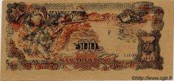 500 Dong VIET NAM  1949 P.031a SUP