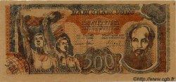 500 Dong VIET NAM  1949 P.031a SPL
