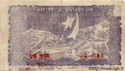 50 Dong VIET NAM  1949 P.050d pr.TB