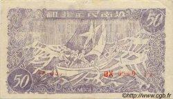 50 Dong VIET NAM  1949 P.050d TTB+