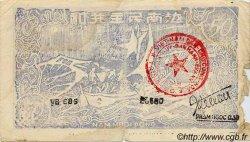 50 Dong VIET NAM  1949 P.050f pr.TB