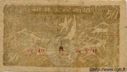 50 Dong VIET NAM  1949 P.051b pr.TB