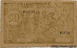 50 Dong VIET NAM  1951 P.052b TTB