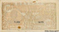100 Dong VIET NAM  1950 P.054a TTB
