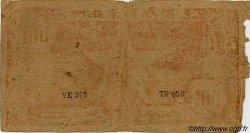 100 Dong VIET NAM  1950 P.054b B