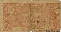 100 Dong VIET NAM  1950 P.054b TB