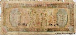 100 Dong VIET NAM  1950 P.056a AB