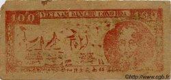 100 Dong VIET NAM  1950 P.056b TTB