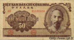 50 Dong VIET NAM  1951 P.061b TB