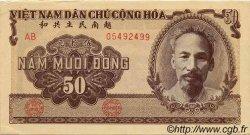 50 Dong VIET NAM  1951 P.061b SPL