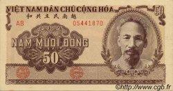 50 Dong VIET NAM  1951 P.061b pr.NEUF