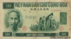 500 Dong VIET NAM  1951 P.064a B