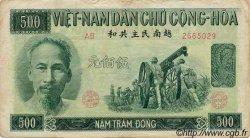 500 Dong VIET NAM  1951 P.064a TB à TTB