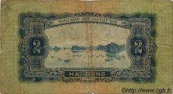 2 Dong VIET NAM  1958 P.072a TB