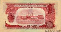 10 Dong VIET NAM  1958 P.074a SUP