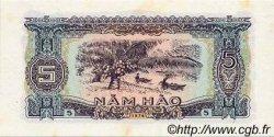 5 Hao VIET NAM  1976 P.079a NEUF