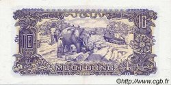 10 Dong VIET NAM  1976 P.082a SPL
