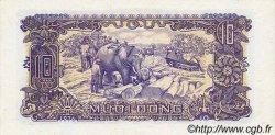 10 Dong VIET NAM  1976 P.082s NEUF