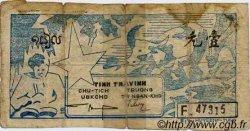 1 Dong VIET NAM  1960 P.-- B