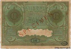 10 Gulden INDES NEERLANDAISES  1920 P.053s TTB+