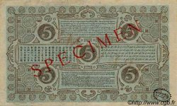 5 Gulden INDES NEERLANDAISES  1923 P.061s SUP+