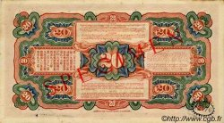 20 Gulden INDES NEERLANDAISES  1921 P.066s SPL+