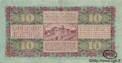 10 Gulden INDES NEERLANDAISES  1931 P.070 TTB