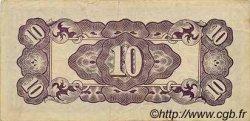 10 Cent INDES NEERLANDAISES  1942 P.121a TTB